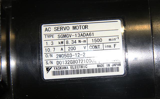 Servo motor không chổi than SGMGV
