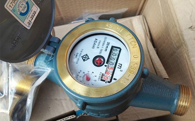 Đồng hồ đo lưu lượng nước Asahi
